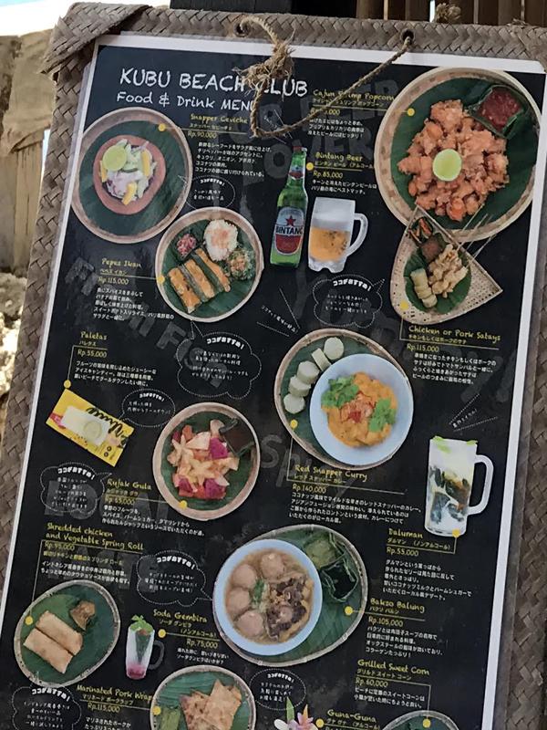 クブビーチの料理メニュー表