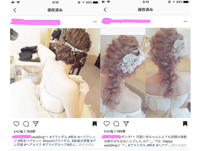 結婚式のヘアスタイル2種類