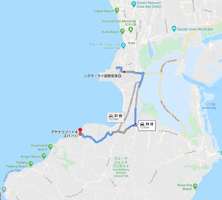 デンパサール空港からアヤナリゾート