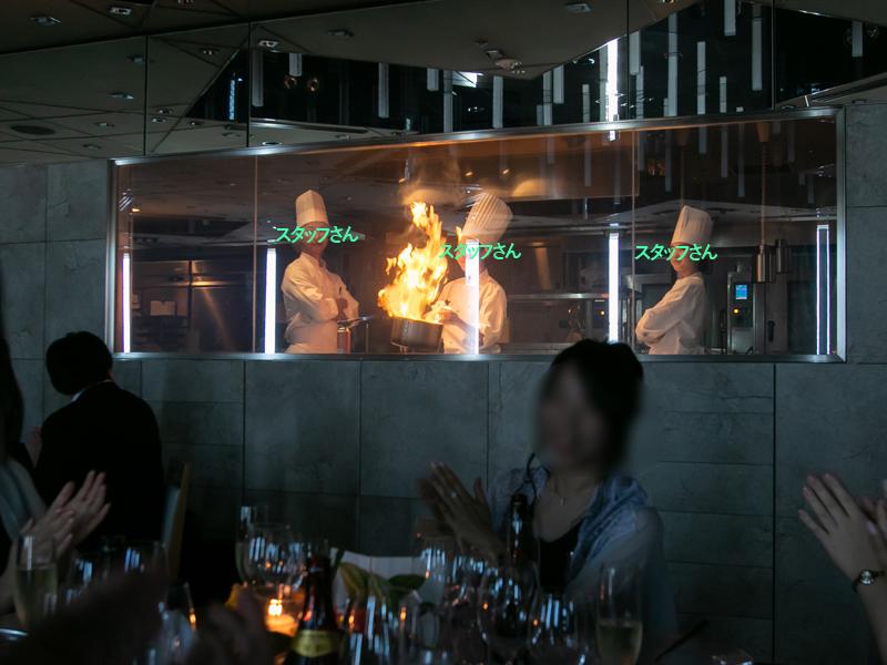 横浜モノリス結婚式のオープンキッチンパフォーマンス
