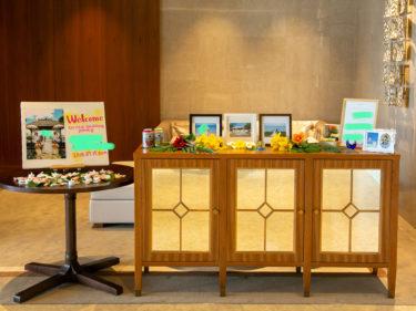 バリ島・南国風なウェルカムスペースと、簡単ウェルカムボードの作り方【横浜モノリス国内披露宴】