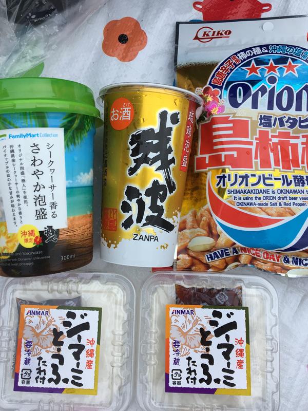 沖縄のファミリーマートで買ったもの