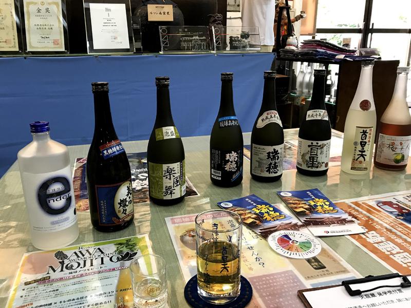 瑞穂酒造の試飲体験