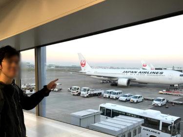 東京から沖縄へ。飛行機で安く&快適に行くならJALパック(JALダイナミックパッケージ)がおすすめ