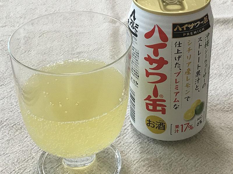 ハイサワー缶沖縄シークヮーサー