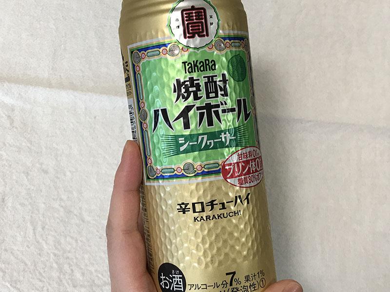 タカラ焼酎ハイボールシークヮーサー