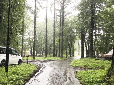 林間区画オートサイトが広くてシャワーがキレイ♪レイクロッジヤマナカのススメ