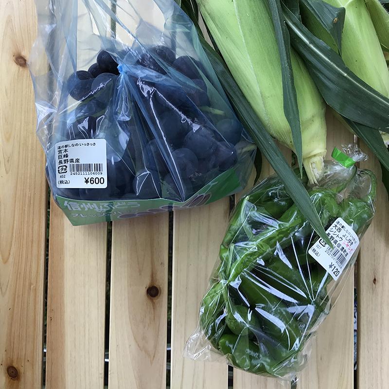 道の駅しなので買った野菜と果物