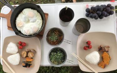 お酒好き夫婦の2泊3日簡単キャンプ献立&食材準備のコツ