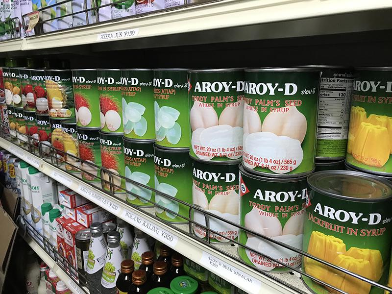 tokoindonesiaに売ってる缶詰
