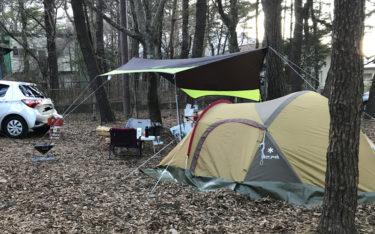 電源や薪ストーブ無し!冬キャンプを楽しむ7つ道具
