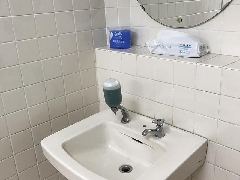 picaさがみ湖のトイレの洗面台