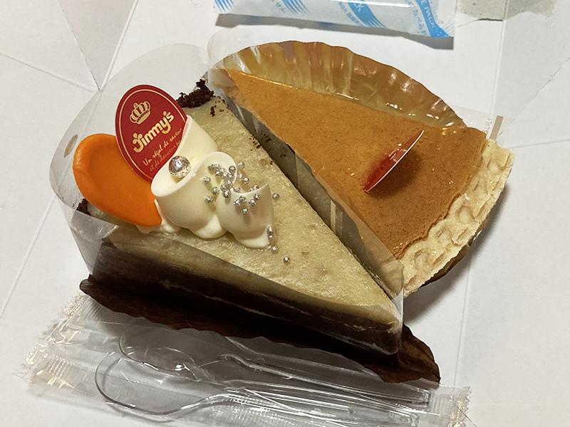 ジミーズのケーキ