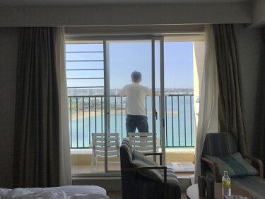 ベッセルホテルカンパーナ沖縄プレミアオーシャンビューツインからの景色