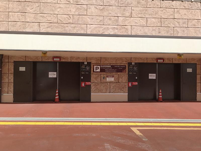ベッセルホテルカンパーナ沖縄の立体駐車場