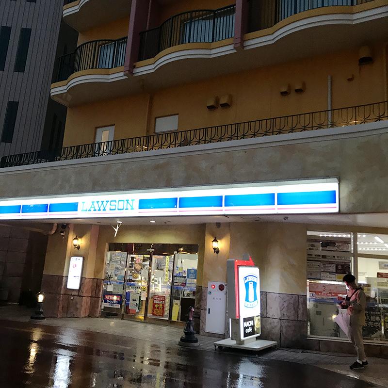 ベッセルホテルカンパーナ沖縄のローソン