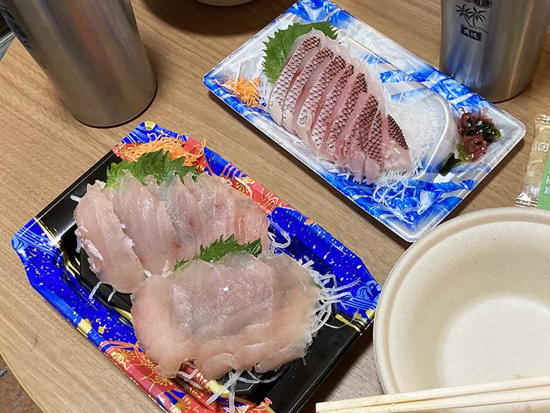イオン北谷店で買った沖縄の魚のお造り