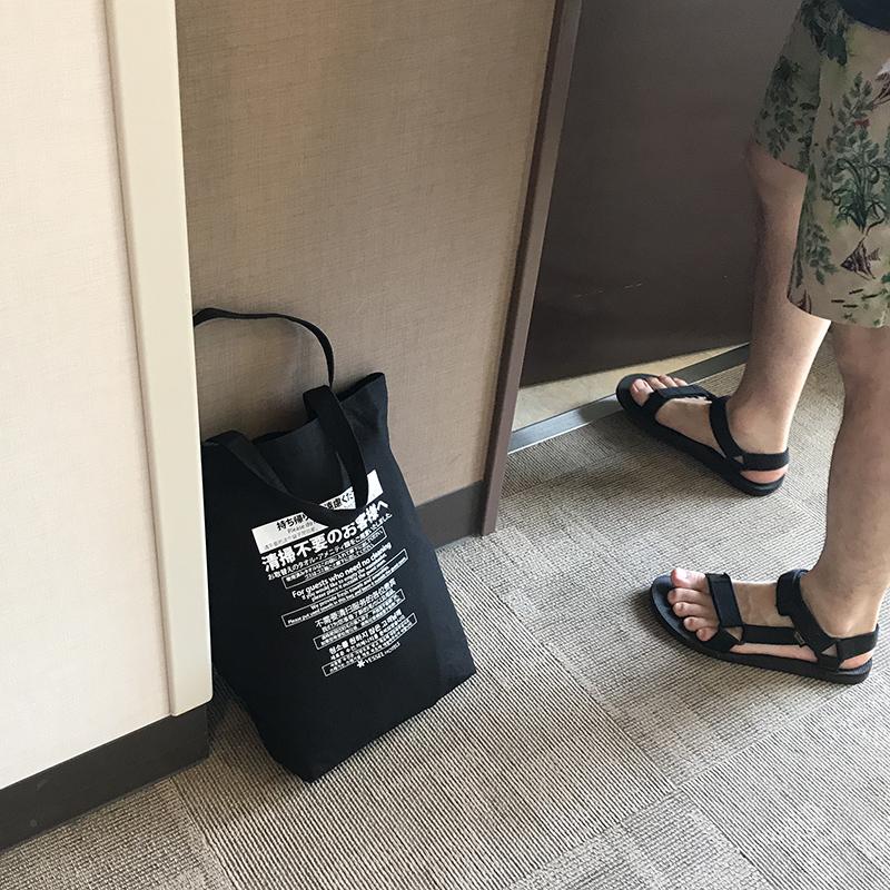 ベッセルホテルカンパーナ沖縄の清掃不要エコプラン