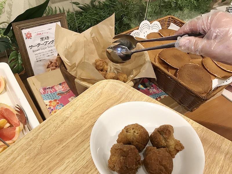 ベッセルホテルカンパーナ沖縄の朝食ブッフェのサーターアンダギー