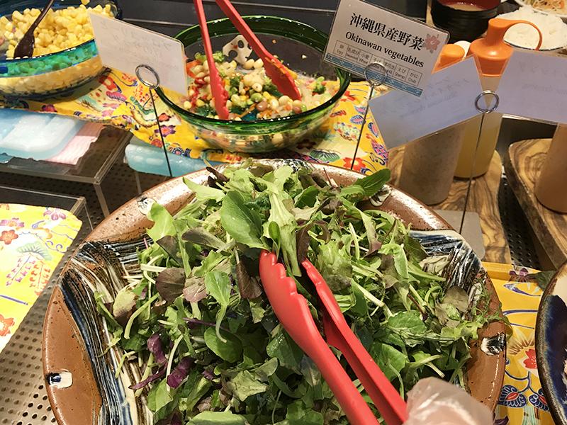 ベッセルホテルカンパーナ沖縄の朝食ブッフェの沖縄県産野菜