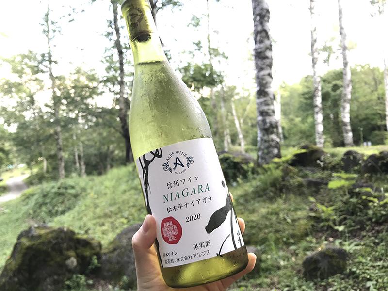 長野ワイン