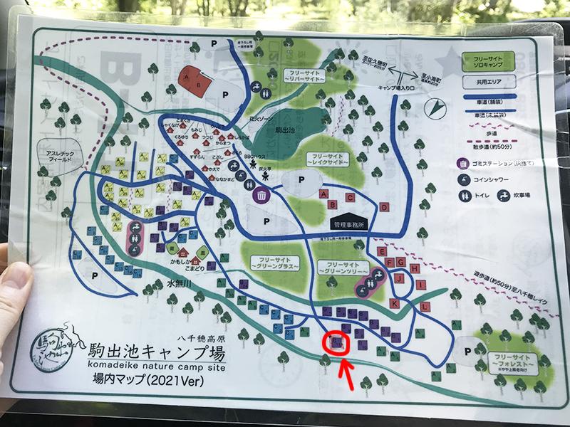 駒出池キャンプ場マップ